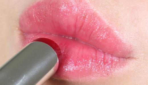 【isoi アイソイ】デパコスそっくり?ぷっくり唇を作る血色リップバーム